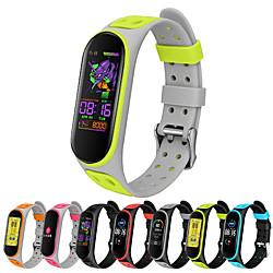 Colorful Breathable Watch Strap For Xiaomi Mi Band 5 Strap  Replacement For Xiaomi Mi Band 5 Accessories Belt Strap miniinthebox