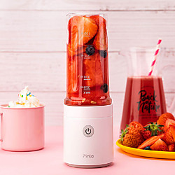 Image of mini spremiagrumi portatile elettrico per uso domestico tazza di frutta piccolo spremiagrumi