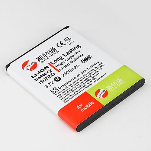 2500mAh длительное батареи для Samsung i9220 i9228 i889 N7000 галактики записку  472.000