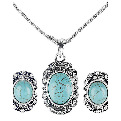 Ретро стиль изумрудное ожерелье и серьги  214.000