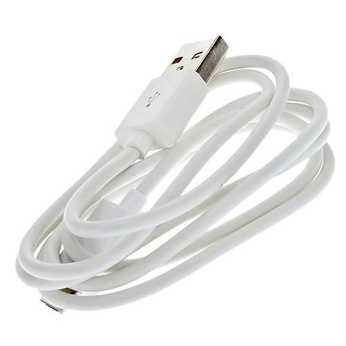 белый USB мужчина к Micro USB Мужской кабель для Samsung и других смартфонов (1м)  42.000