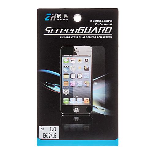 Элегантный экран HD протектор с Ткань для очистки для LG E612 (Optimus L5)