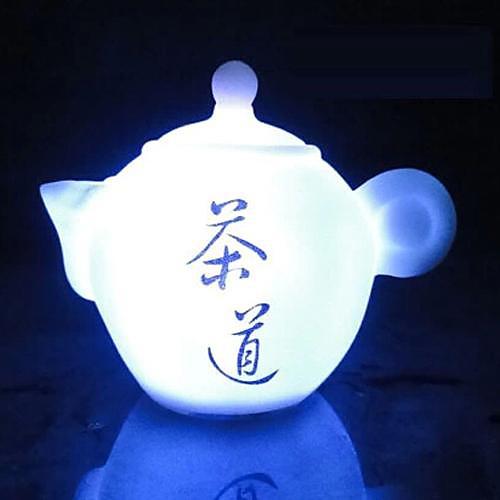 Coway чайник из семи цвета индикатор Ночная китайского чая искусство
