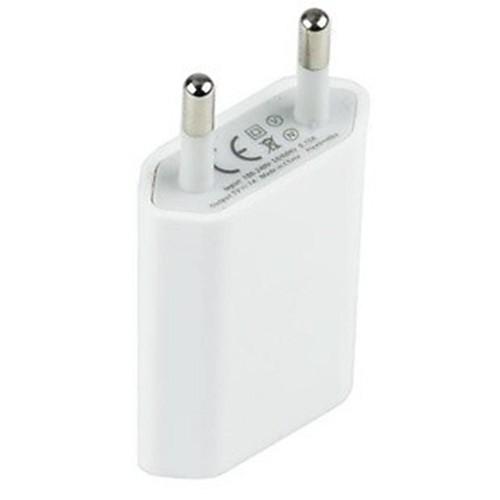 Зарядное устройство для дома Портативное зарядное устройство Телефон USB-зарядное устройство Евро стандарт 1 USB порт 1A AC 220V-240V Для cabos usb cавтомобильное зарядное устройство с зажигалкой