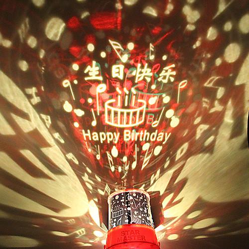 поделки рождения романтический галактика звездное небо проектор ночник для празднования Christmas Party