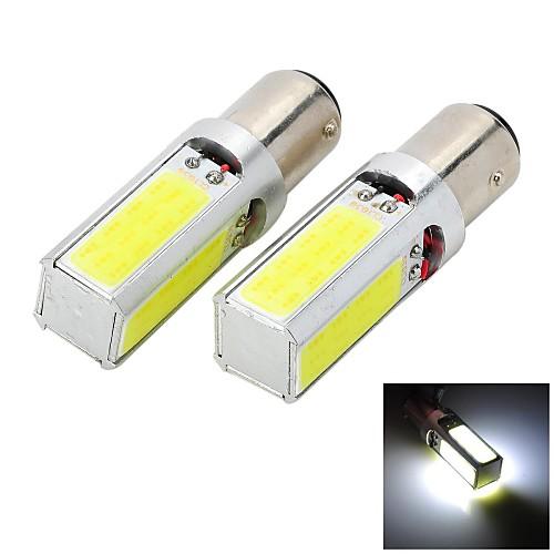Marsing 20W 1157 1500lm 7000K 4-COB светодиодные лампы белого автомобиля фонаря сигнала торможения / Foglight - (12/2 PCS)