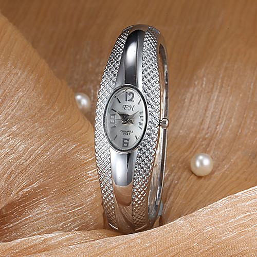 Часы-браслет женские кварцевые из сплава  300.000