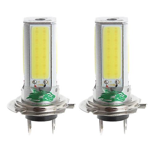 zweihnder h7 24w 2300lm 6000-6500K 4xcob светодиодный Белый свет лампы для автомобилей Foglight (12-24, 2 шт)