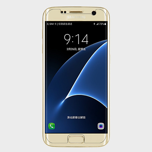 Защитная плёнка для экрана Samsung Galaxy для S7 PET Защитная пленка для экрана HD