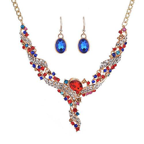 Жен. Синтетический алмаз Комплект ювелирных изделий - Мода Включают Свадебные комплекты ювелирных изделий / Набор колец Цвет радуги / Красный / Синий Назначение