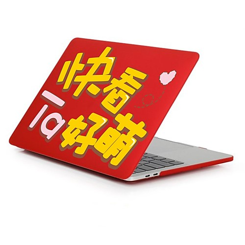 MacBook Кейс Романтика / Слова / выражения пластик для Новый MacBook Pro 15 / Новый MacBook Pro 13 / MacBook Pro, 15 дюймов 17 logic board for macbook pro a1212 motherboard p n 820 2059 a 611 4235 cpu t7600 2 33ghz ma611 2006