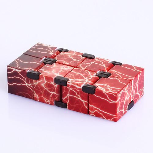 Кубик рубик 8 ед. yuxin Площадь-2 222 Спидкуб