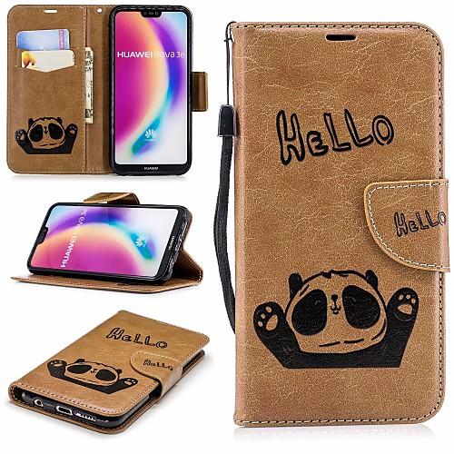 Кейс для Назначение Huawei P20 lite Кошелек  Бумажник для карт  со стендом Чехол Панда Твердый Кожа PU для Huawei P20 lite