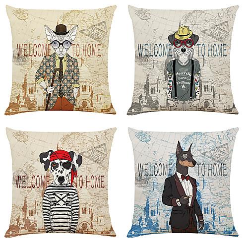 Набор из 4-х портретов животных льняные квадратные декоративные наволочки диванные чехлы 18х18 фото