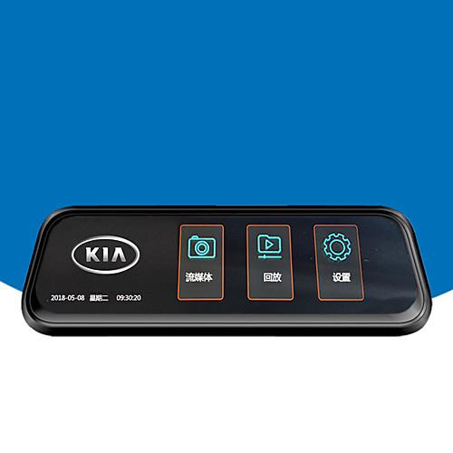 Factory OEM V1-01 1080p Противо-туманное покрытие Автомобильный видеорегистратор 170° Широкий угол 3.5 дюймовый Капюшон с Ночное видение Автомобильный рекордер фото