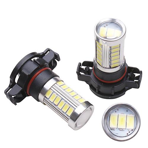 2PCS H16 led 5202 33SMD 5630 LED Car Light Bulbs For Fog light daytime runninglight DRL 850lm 6000K white car styling