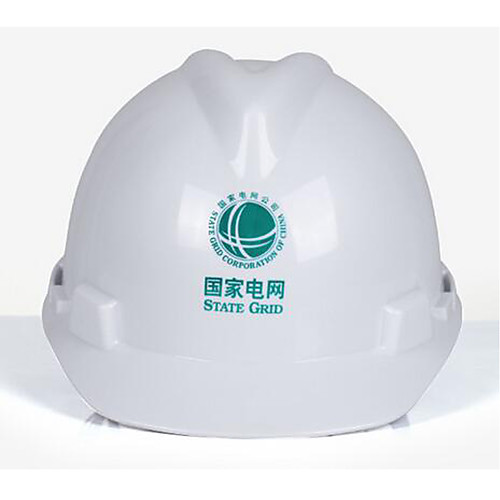 Safety Helmet for Workplace Safety Supplies Waterproof 0.5 kg