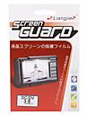 Протектор экрана для 3,5-дюймовый цифровой камеры