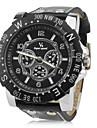 Men's PU Analog Quartz Casual Wrist Watch (Black)