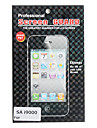 Screen Protector with Cleaning Cloth for Samsung i9000