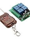4-канальный приемник дистанционного управления выключателем и 4-х ключевых передатчик