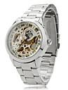 SHENHUA Мужской Наручные часы Механические часы С гравировкой С автоподзаводом Нержавеющая сталь Группа Серебристый металл