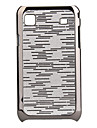 Shining Electroplating Protective Case for Samsung i9000 (Silver)