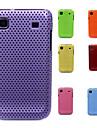 삼성I9000용 메쉬케이스 (여러색상)