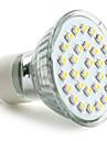gu10 2w 30x3528 SMD 70 90lm 2800-3200k 따뜻한 하얀 빛 스폿 전구 (230V)를 주도