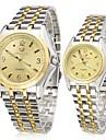 coppia di orologi in lega di coppia analogico al quarzo con striscia d'oro (argento e oro)