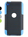Detachable Design Plastic and Silicone Case for iPod Touch 4 (Assorted Colors)