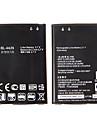 3.7V 900mAh Аккумулятор для LG P970