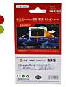 3ds xl temizleme bezi ile ekran koruyucusu (çeşitli renk)