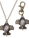 Unisex Mini Airplane Style Alloy Analog Quartz Keychain Necklace Watch (Bronze) Cool Watches Unique Watches
