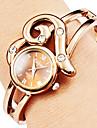 Повседневный стиль женского сплава аналогового кварцевые часы браслет (бронза)