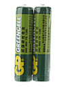 GP Greencell 1.5V AAA Battery (2-Pack)