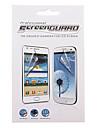 HD защитная пленка для Samsung Galaxy S4 I9500. Тряпочка для очистки в комплекте