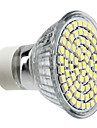 GU10 3.5W 80x3528smd 300lm 6000-6500K натуральный белый свет водить пятна шарик (220-240)