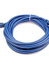 Сеть Ethernet кабель (5м) (случайный цвет)
