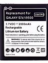 Сотовый телефон аккумулятор для S4/i9500 Samsung, i9508 (3.7V, 2800mAh)