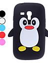 3D Design Pattern Пингвин мягкий чехол для Samsung Galaxy S3 Мини I8190 (разных цветов)