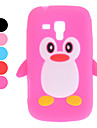 3D Design Pattern Пингвин мягкий чехол для Samsung Galaxy Trend Duos S7562 (разных цветов)