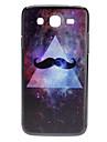 Beard Pattern Hard Case for Samsung Galaxy Mega 5.8 I9150