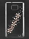 Маленький цветок Pattern Футляр с горный хрусталь для Samsung Galaxy S2 I9100