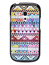 Triangle Woven Design Pattern Hard Case for Samsung Galaxy I8190