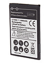 3.7V 1500mAh Lithium-ion rechargeable pour HTC Deire Z T-Mobile G2/HTC G12 Desire S / HTC Incredible S G11