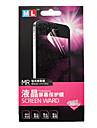 2 в 1 Кристалл экрана Уорда для S7562 Duos Samsung Galaxy S