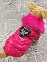 Куртка с мехом для собак (разные размеры)
