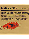 High-Capacity Gold Battery for Samsung Galaxy SIV (3030mah)