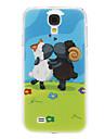 Для Кейс для  Samsung Galaxy С узором Кейс для Задняя крышка Кейс для Животный принт PC Samsung S4